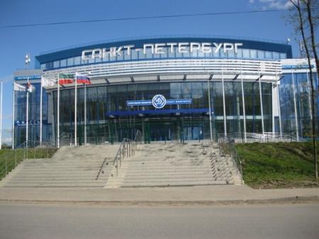 Центр Волейбола